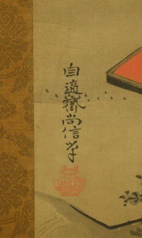 JAPANESE SCROLL PAINTING OF AN OLD MAN - 2