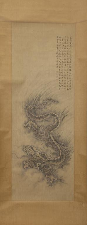CHINESE SCROLL OF A DRAGON ON SILK