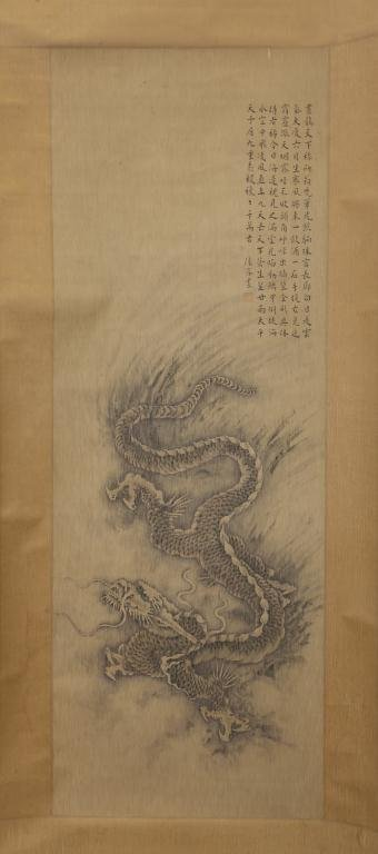 CHINESE SCROLL OF A DRAGON ON SILK - 2