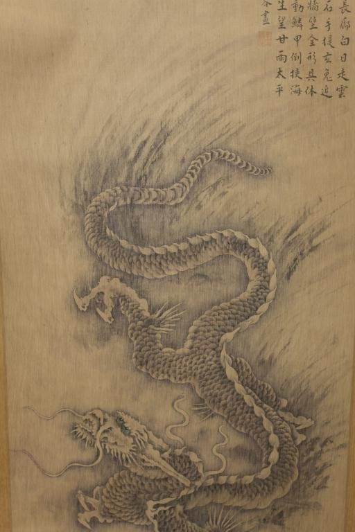 CHINESE SCROLL OF A DRAGON ON SILK - 3
