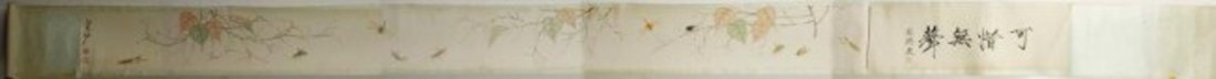 CHINESE SMALL PAINTING OF INSECTS AND LEAVES