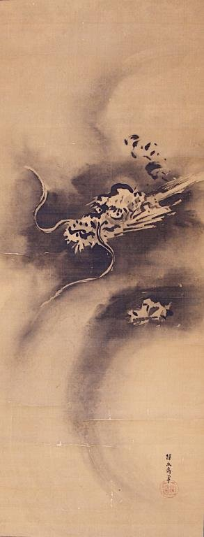 JAPANESE SCROLL PAINTING OF A DRAGON
