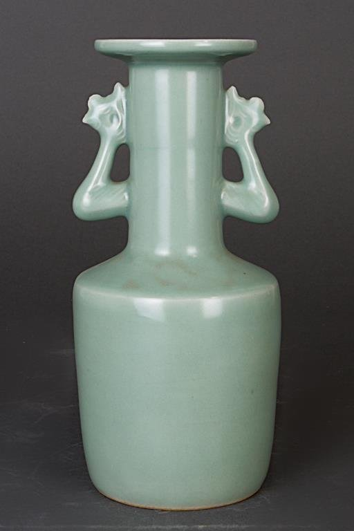 CHINESE SMALL CELADON VASE WITH HANDLES