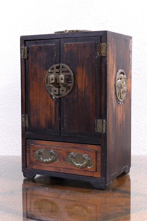 SMALL CHINESE WOODEN CABINET