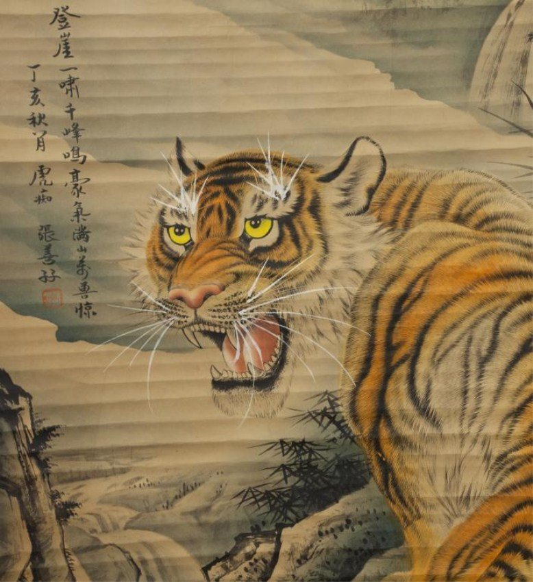 CHINESE SCROLL PAINTING OF A TIGER - 2
