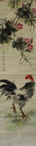 CHINESE PAINTING OF A ROOSTER