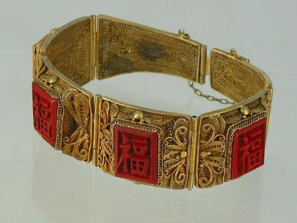 120: Bracelet, Gold Plate, Coral