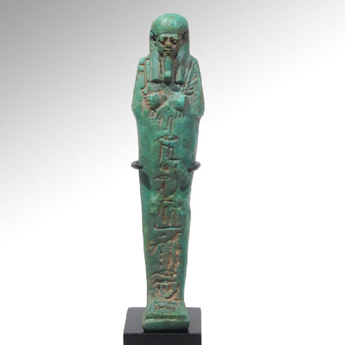 Egyptian Glazed Faience Shabti, Late Period, c. 664 -