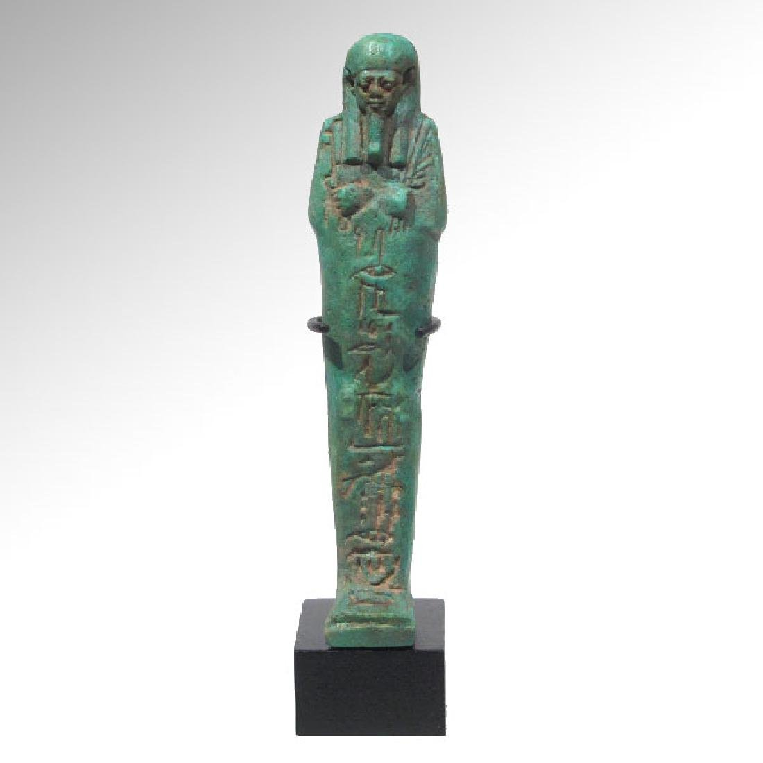 Egyptian Glazed Faience Shabti, Late Period, c. 664 - - 2
