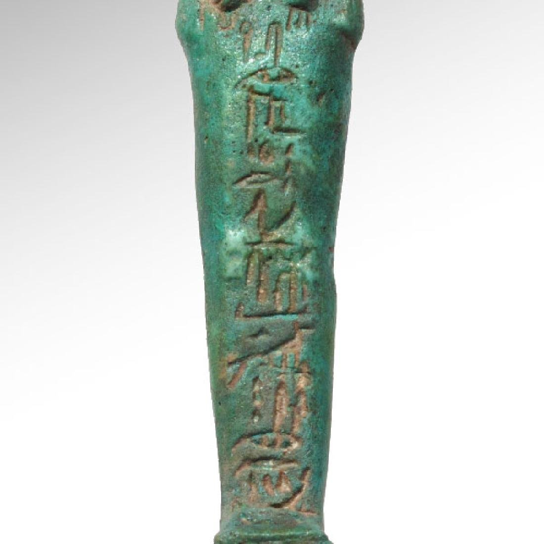 Egyptian Glazed Faience Shabti, Late Period, c. 664 - - 4