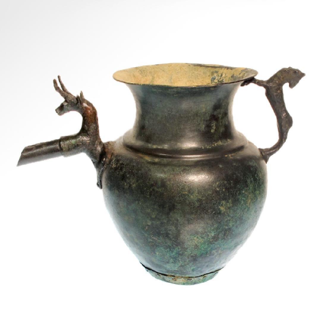 Luristan Bronze Jug with Stags, c. 900 B.C.