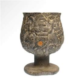 Bactrian Chlorite Decorated Chalice, 2500-2200 B.C.