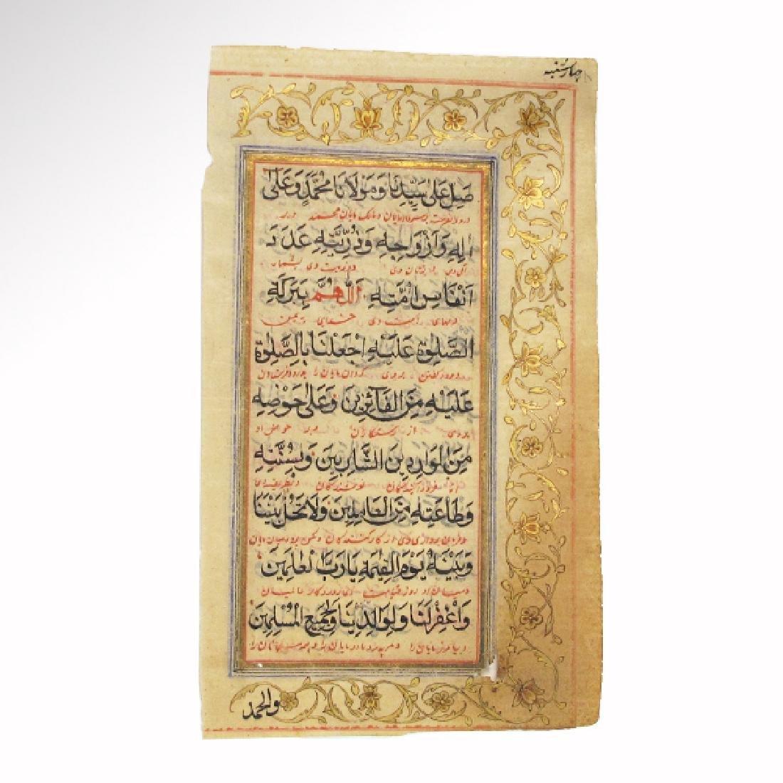 Illuminated and Gilt Manuscript in Arabic and Farsi,