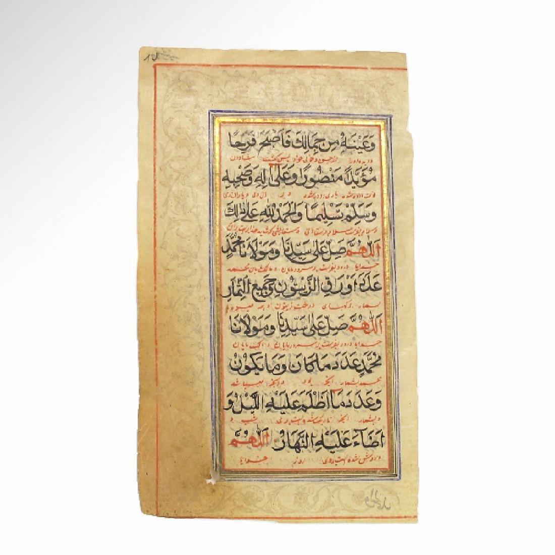 Illuminated and Gilt Manuscript in Arabic and Farsi, - 2