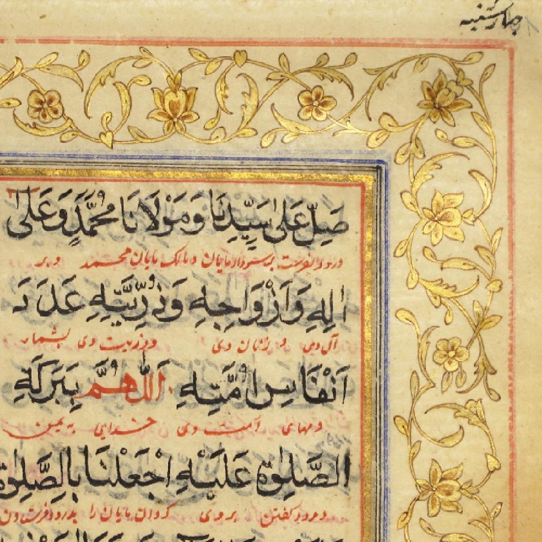 Illuminated and Gilt Manuscript in Arabic and Farsi, - 3