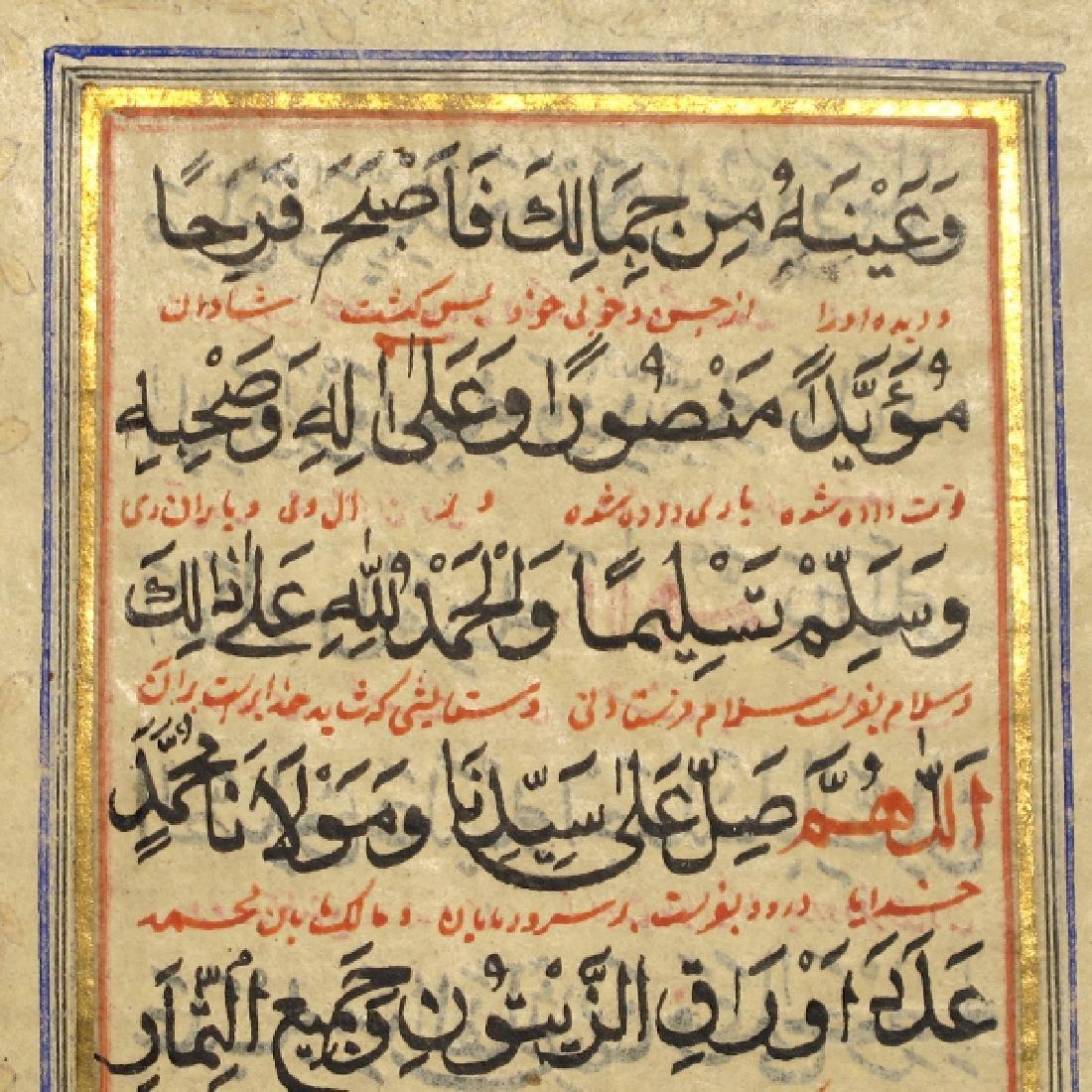 Illuminated and Gilt Manuscript in Arabic and Farsi, - 4
