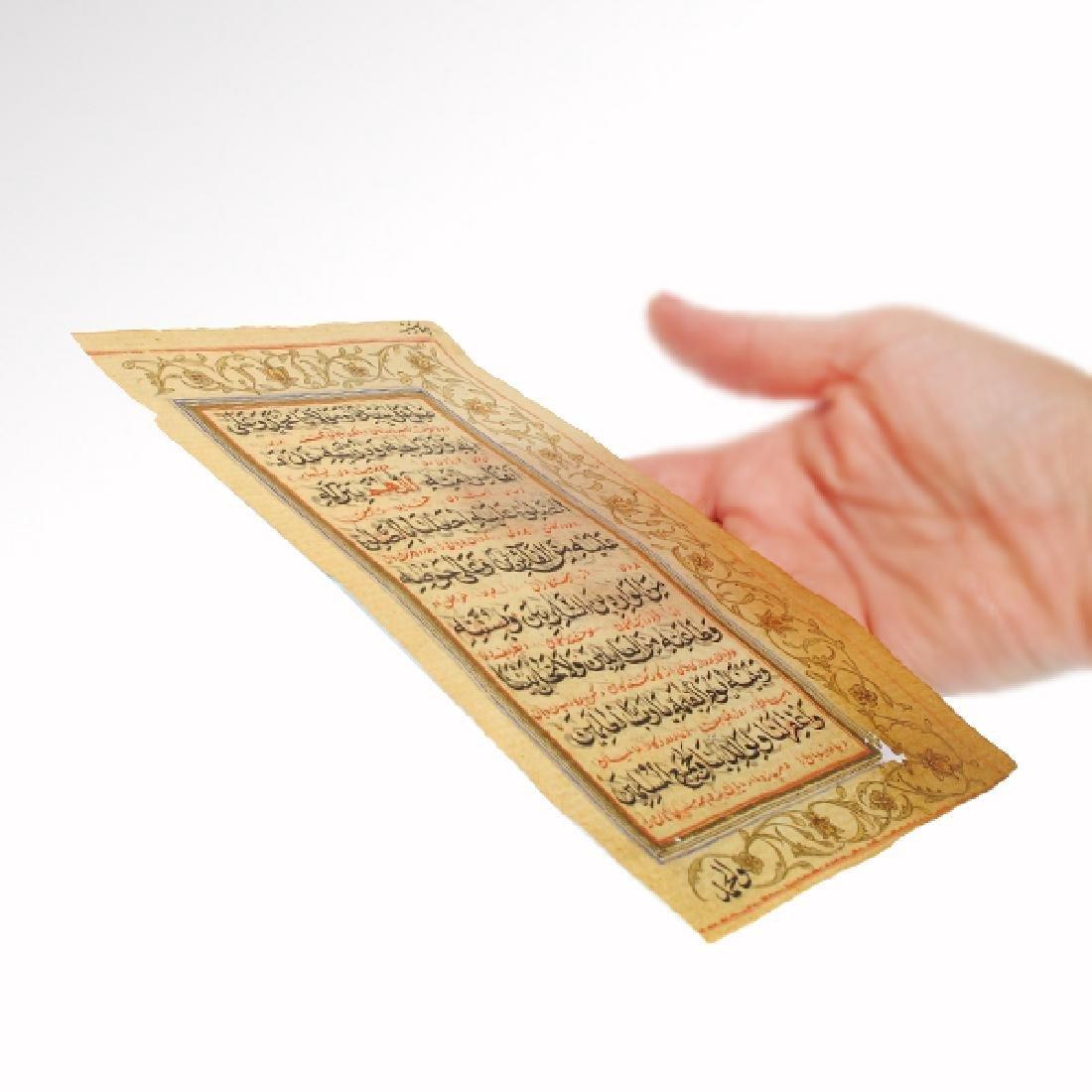 Illuminated and Gilt Manuscript in Arabic and Farsi, - 5
