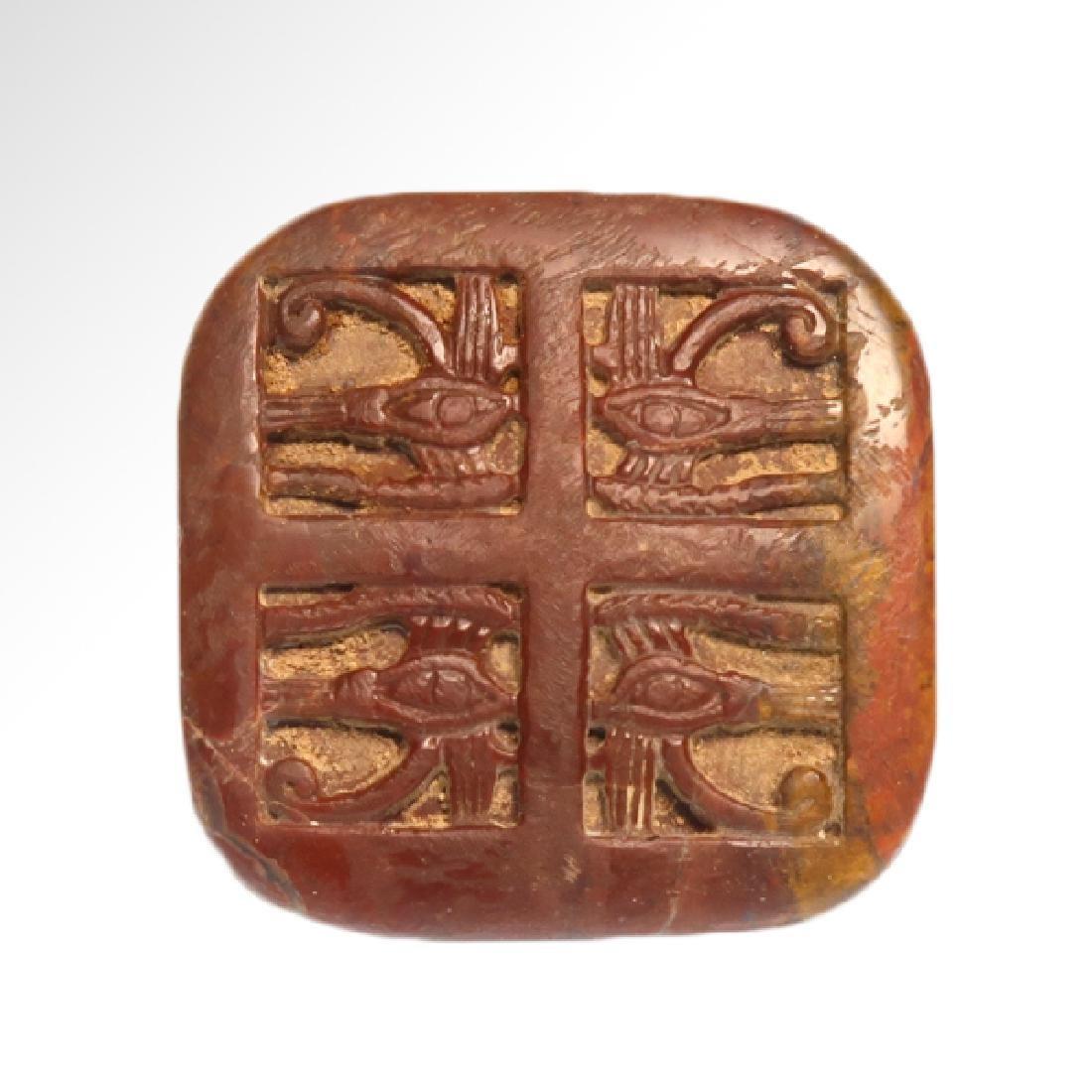 Egyptian Jasper Amulet With Four Eyes of Horus