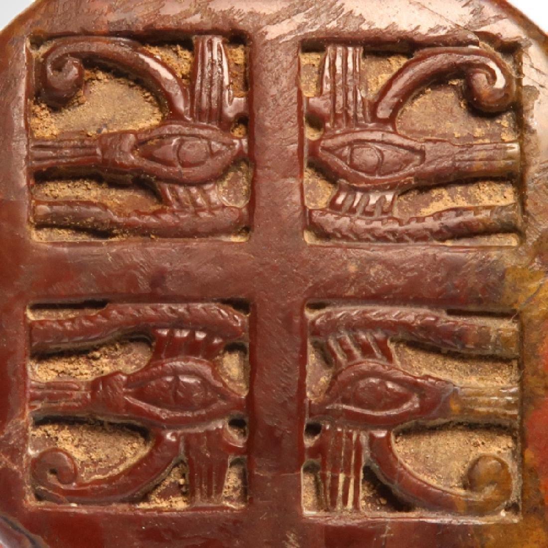 Egyptian Jasper Amulet With Four Eyes of Horus - 3