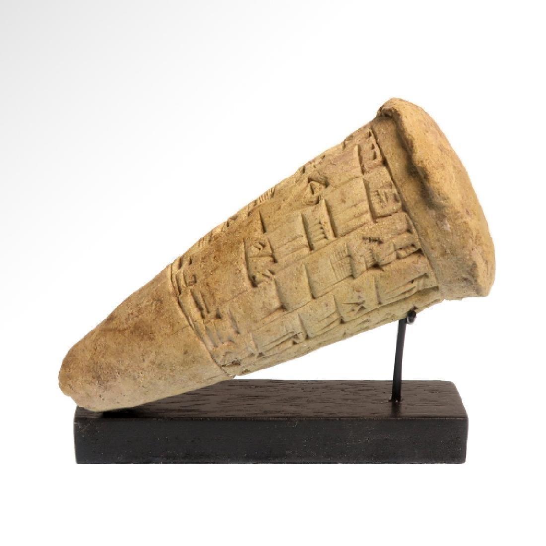 Sumerian Terracotta Dedication Foundation Cone