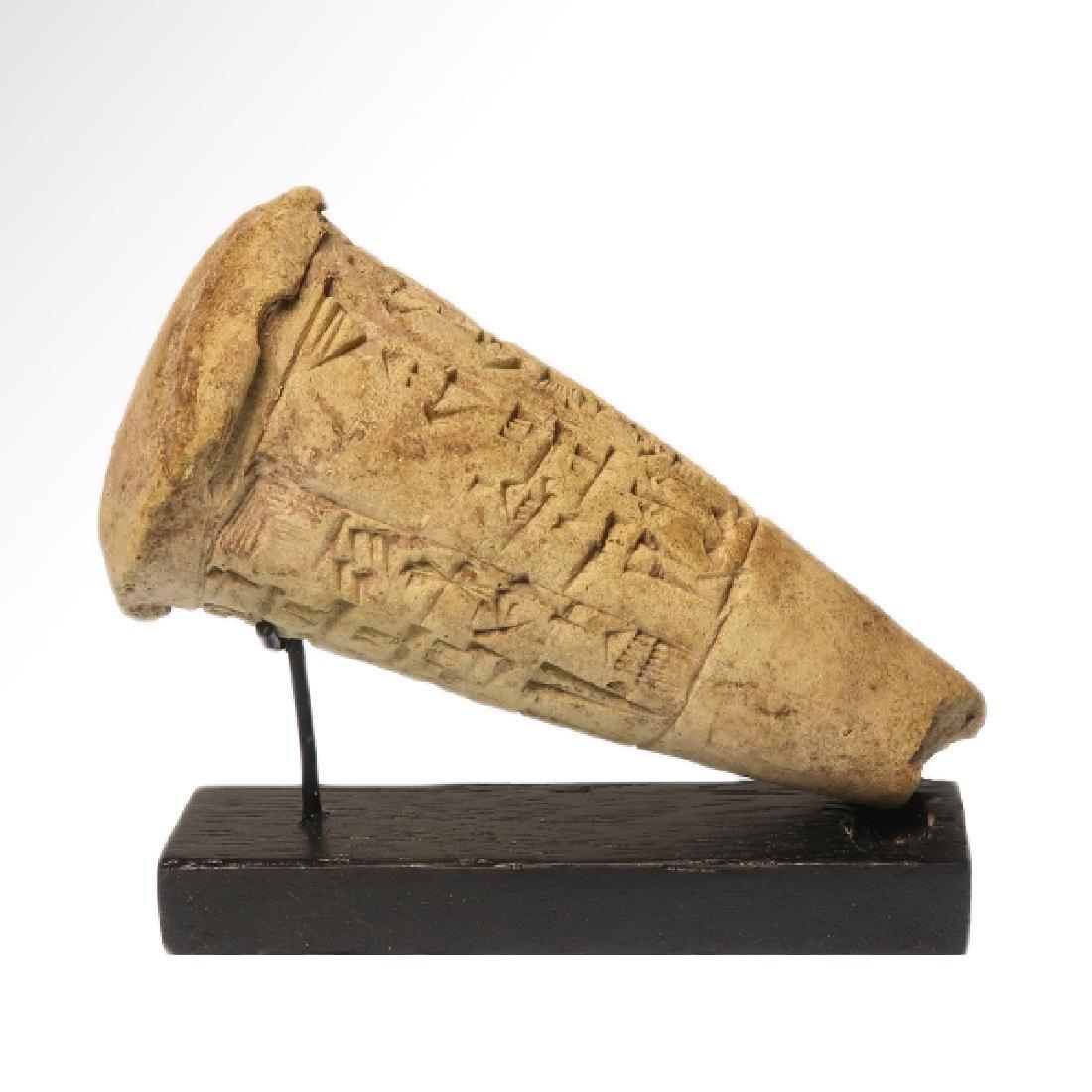 Sumerian Terracotta Dedication Foundation Cone - 2