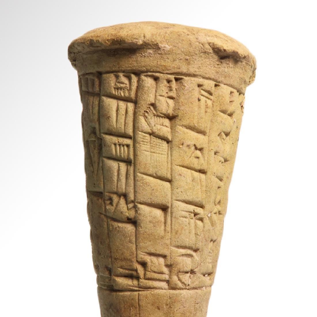 Sumerian Terracotta Dedication Foundation Cone - 3