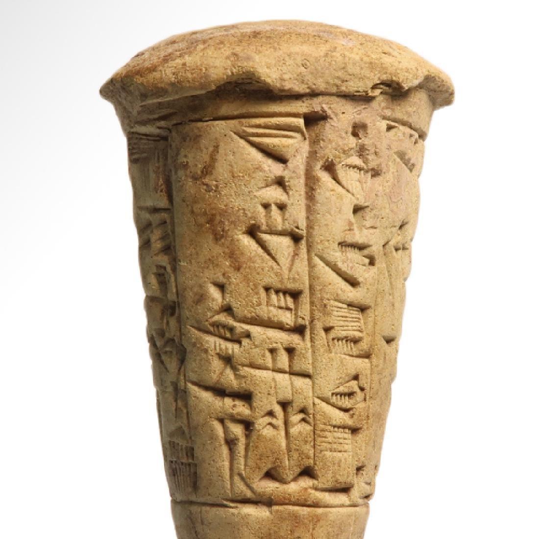 Sumerian Terracotta Dedication Foundation Cone - 4