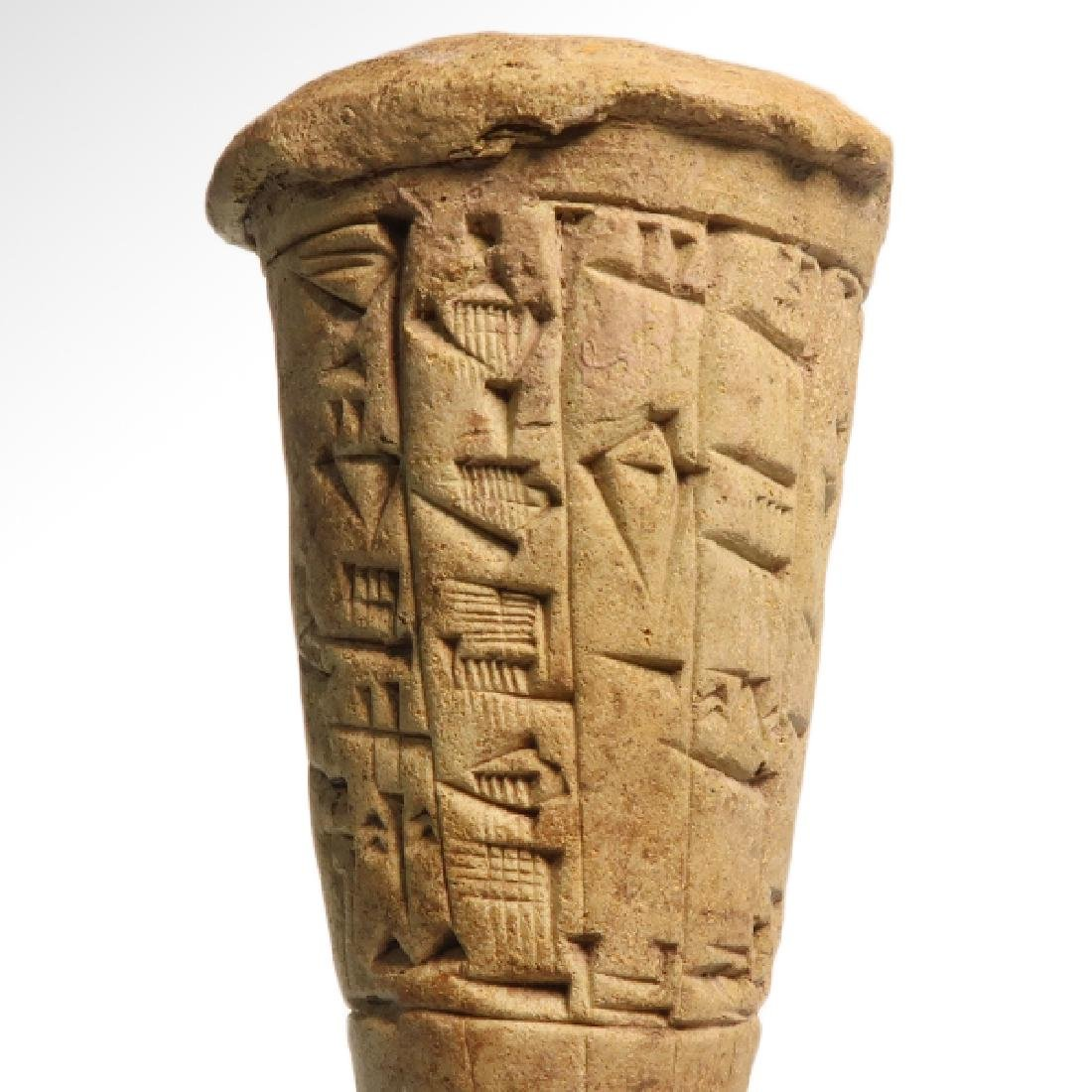Sumerian Terracotta Dedication Foundation Cone - 5