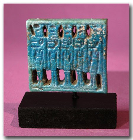4: Egyptian Faience Plaque, Five Goddesses