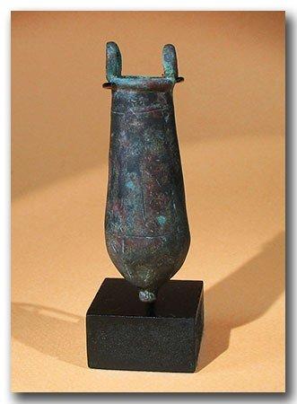 9: Egyptian Bronze Ritual Situla, c. 900 B.C.