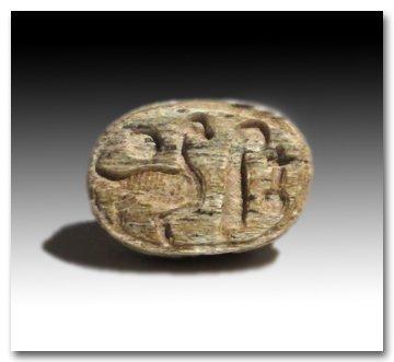 Egyptian Steatite Scarab, New Kingdom, c. 1550-1080 BC
