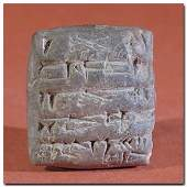 Cuneiform Tablet, Doves from the Wife of King Shulgi
