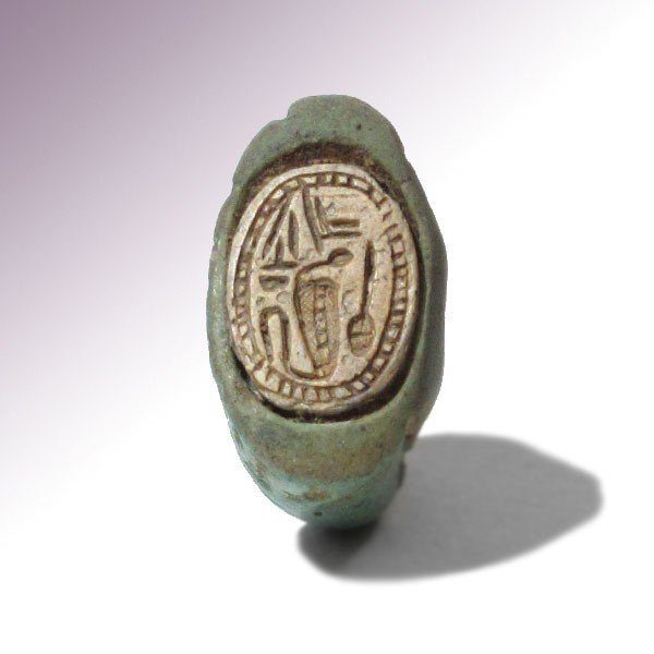 Egyptian Faience & Steatite Ring, c. 1500 B.C.