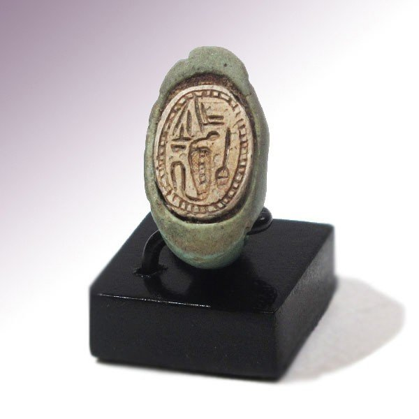 Egyptian Faience & Steatite Ring, c. 1500 B.C. - 2