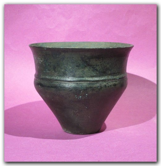 Large Achaemenid Bronze Cup, c. 5th Century B.C. - 2