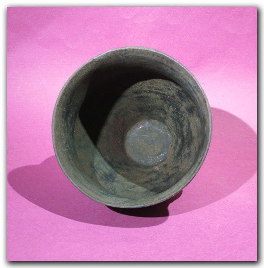 Large Achaemenid Bronze Cup, c. 5th Century B.C. - 4