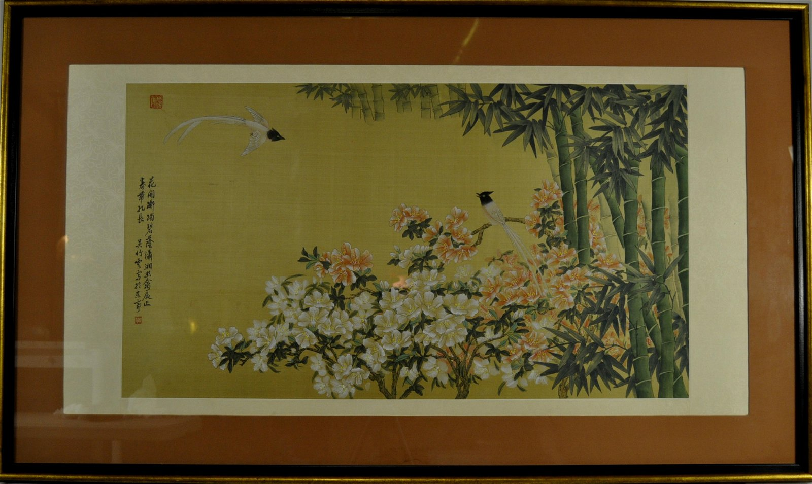 Chinese Spring Landscape Painting On Silk
