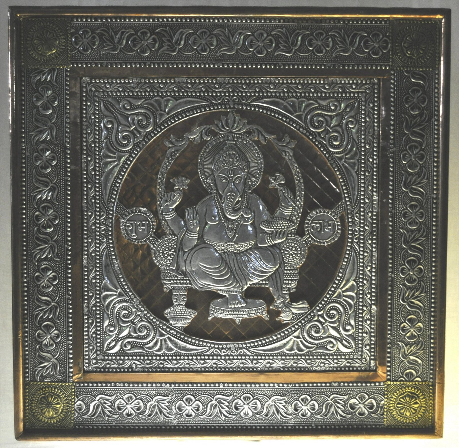 Hindu Iconography Mixed Metal Wall Plaque