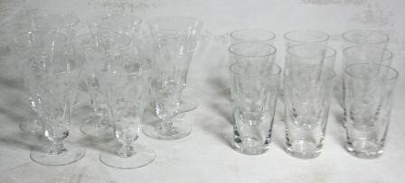 7919: Elegant Glass Collection