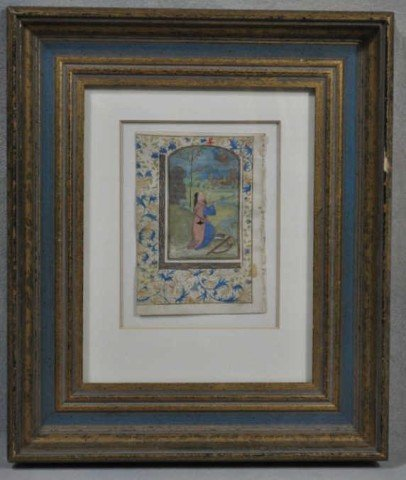 1095: 16th Century Illuminated Manuscript Leaf