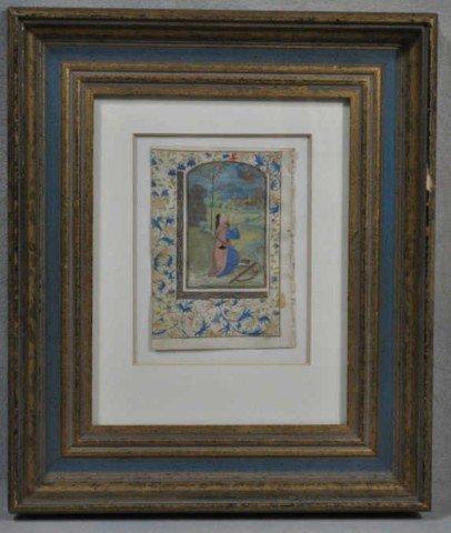 1095: 16th Century Illuminated Manuscript Leaf