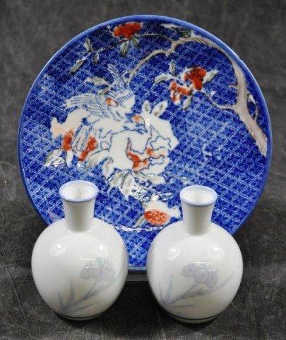 Japanese Porcelain, 3pcs