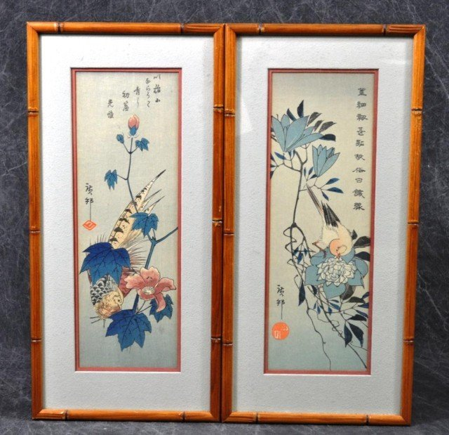 Ando Hiroshige Wood Block Prints, Pair