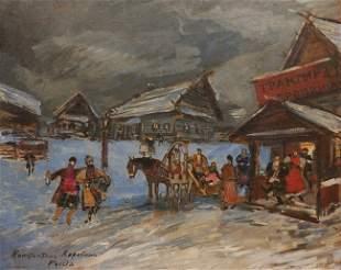 Constantin Alexeivitch KOROVINE - Russia, The Pub