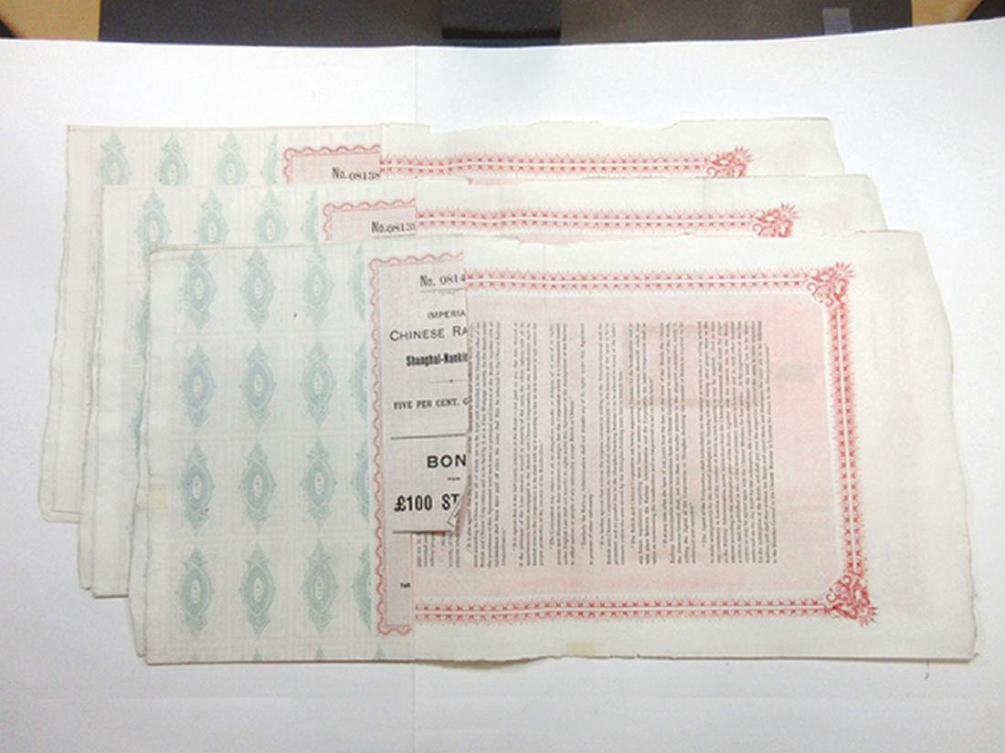 Chinese Imperial Railway 5% Gold Loan, Shanghai-Nanking - 2