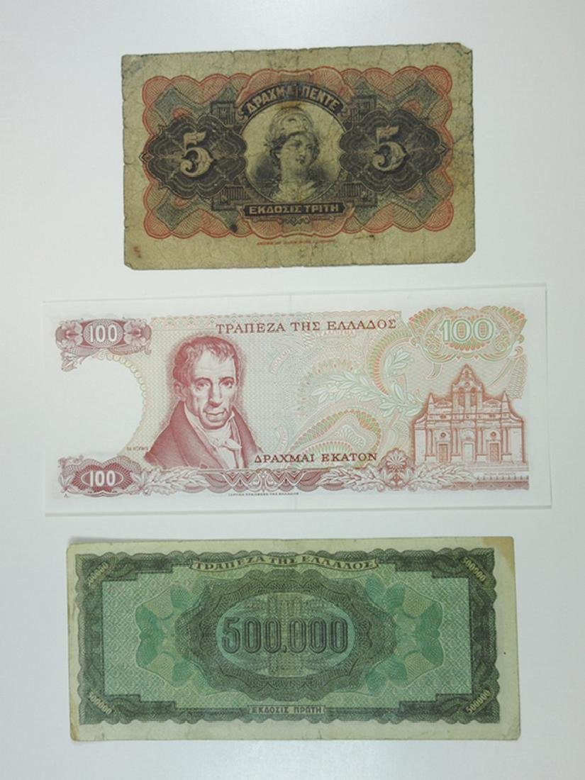Bank of Greece, 1978, 100 Drachmai, P-200r, AU. - 2