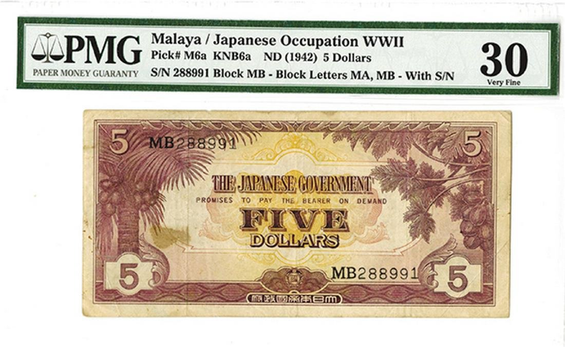 Malaya / Japanese Occupation WWII, ND (1942) Issued