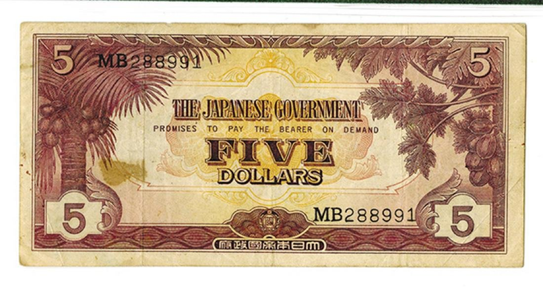 Malaya / Japanese Occupation WWII, ND (1942) Issued - 2