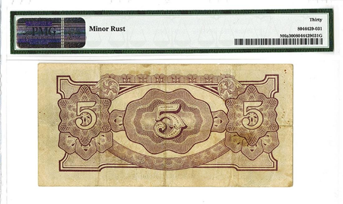 Malaya / Japanese Occupation WWII, ND (1942) Issued - 3