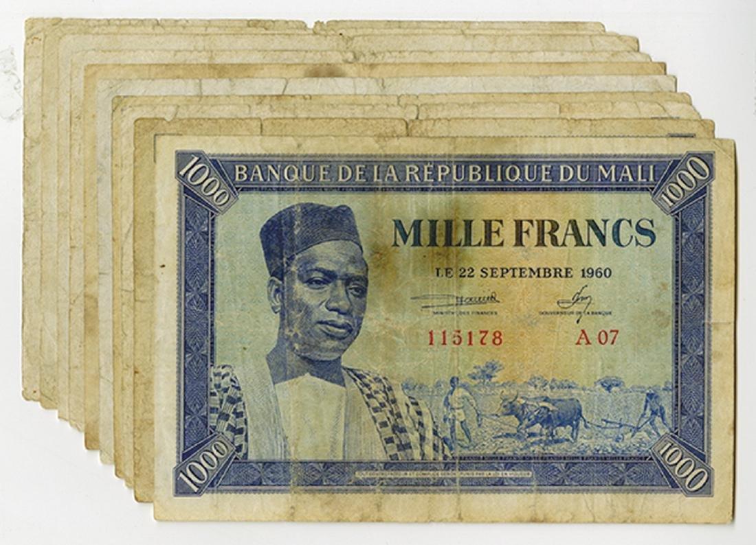 Banque De La Republique du Mali, 1960 Issue Banknote